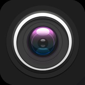 Phần mềm xem camera trên máy tính